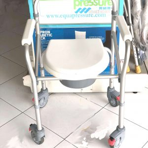 NH40C COMMODE with wheels